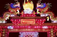 Welcome Gate at China Lights: Panda-Mania Photo courtesy of China Lights/Milwaukee County Parks.