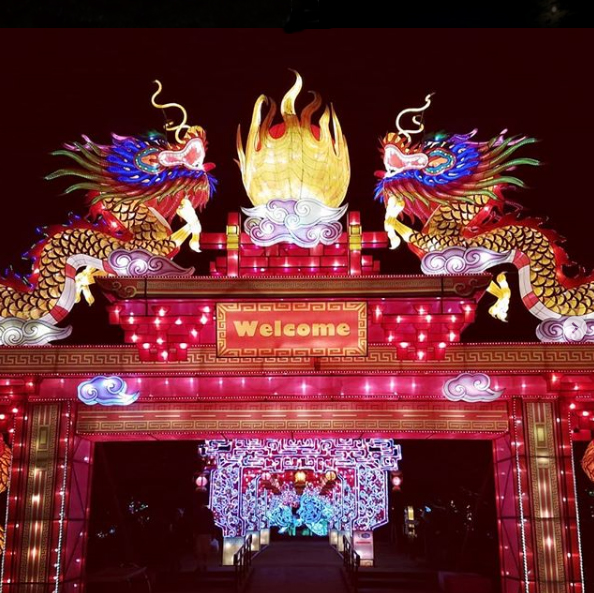 Welcome Gate at China Lights: Panda-Mania Photo courtesy of China Lights/Milwaukee County Parks.