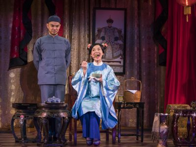 Theater: See the Exotic Chinese Lady!