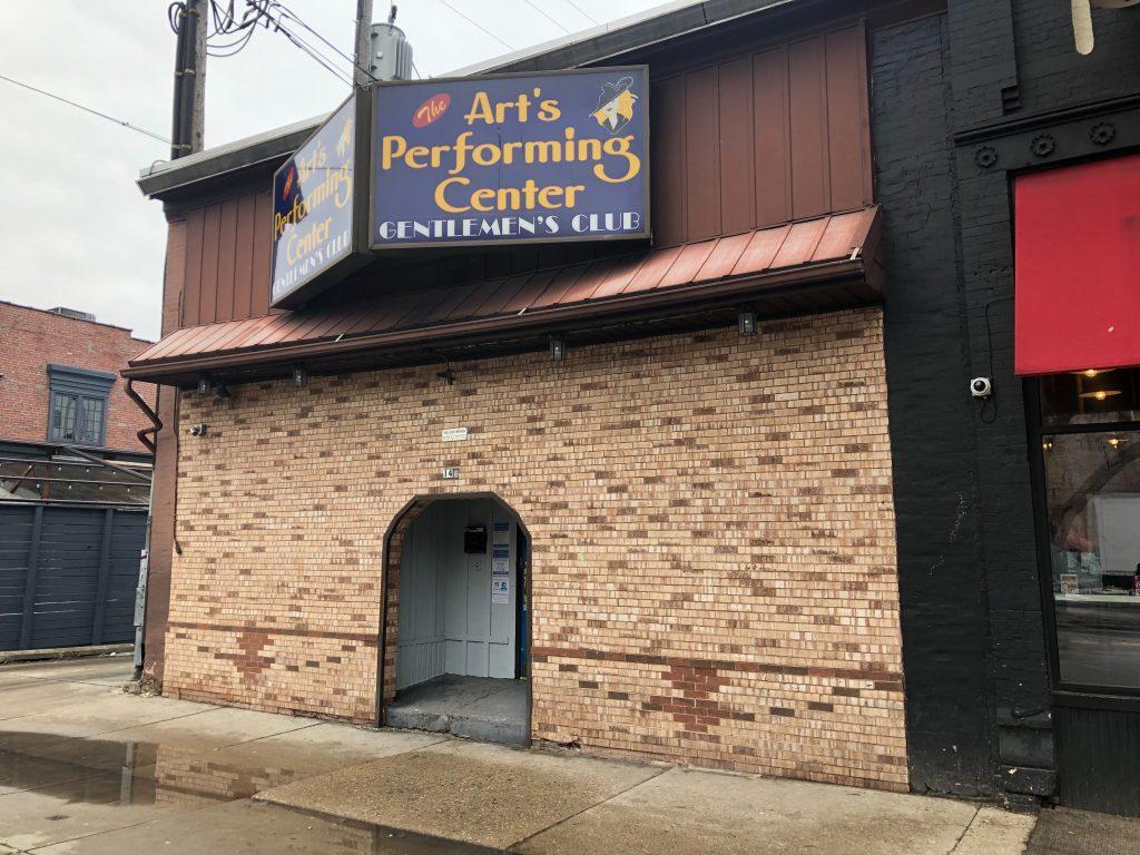 Art's Performing Center. Photo by Jeramey Jannene.