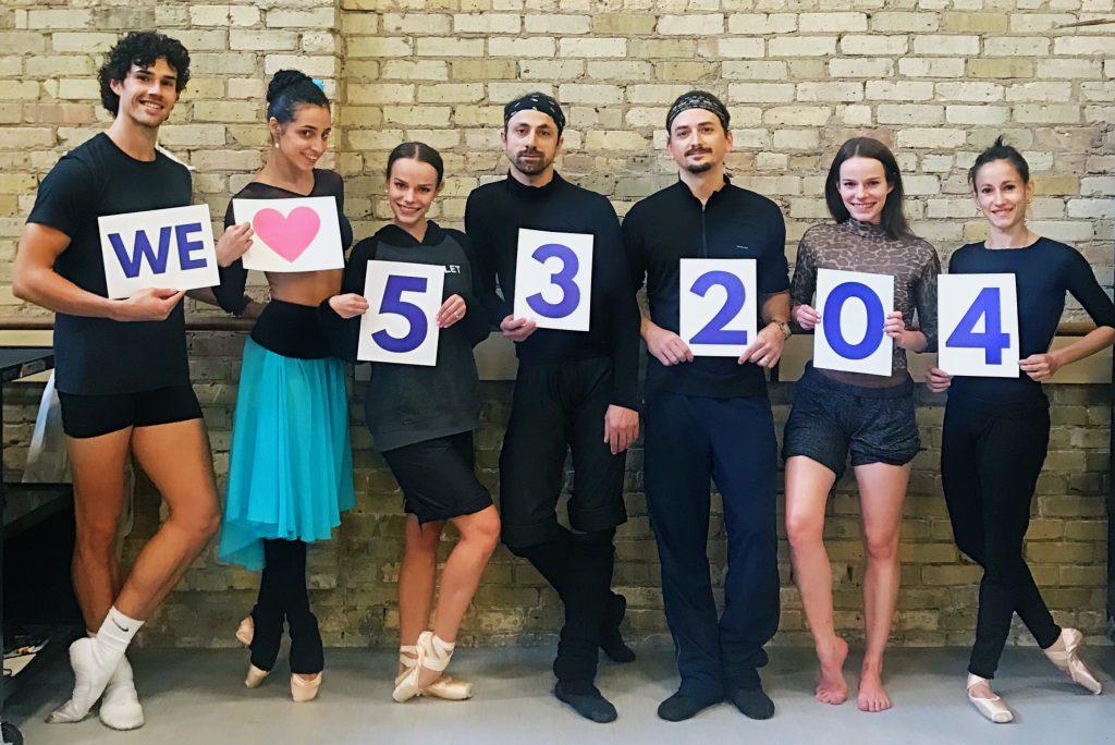 Milwaukee Ballet 53204 Giveaway. Photo courtesy of the Milwaukee Ballet.