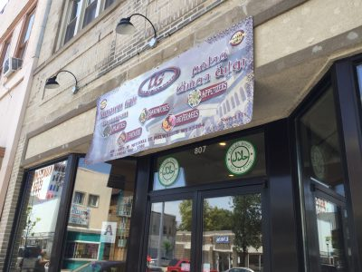 Dining: It's All Fresh at Damascus Gate