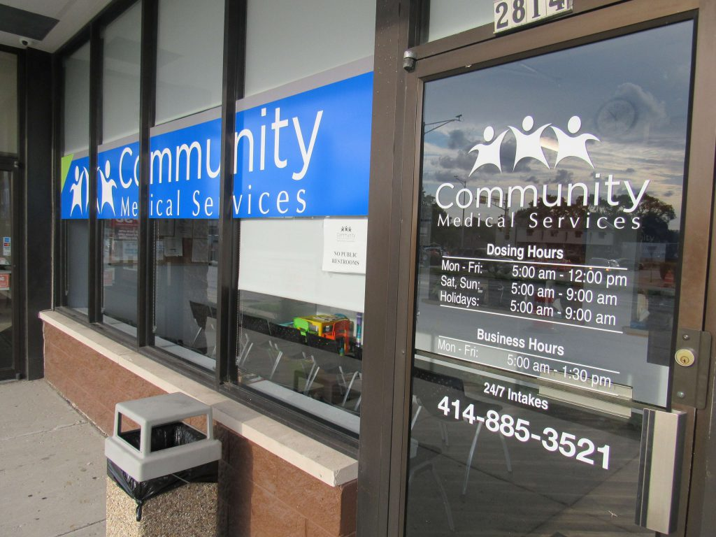 Community Medical Services. Photo courtesy of Isiah Holmes/Wisconsin Examiner.