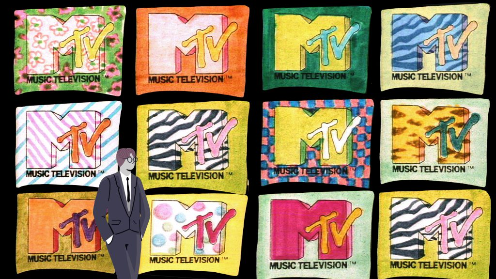 I Want My MTV.