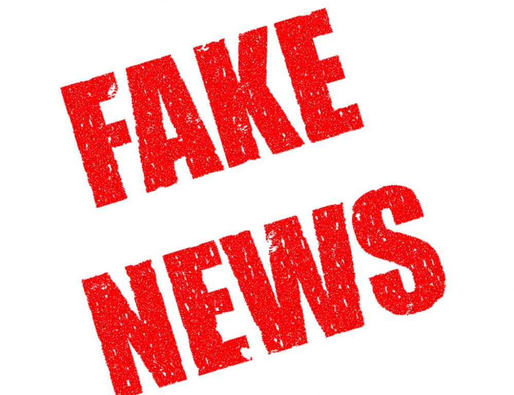 Fake News. Pixabay License. Free for commercial use. No attribution required.