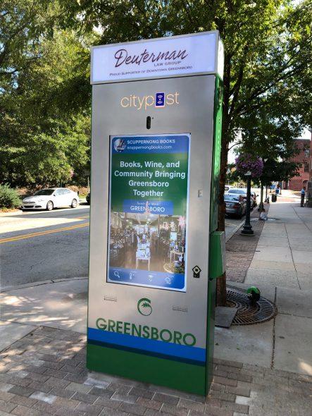 CityPost Smart Kiosk in Greensboro, NC. Photo courtesy of the City of Milwaukee.