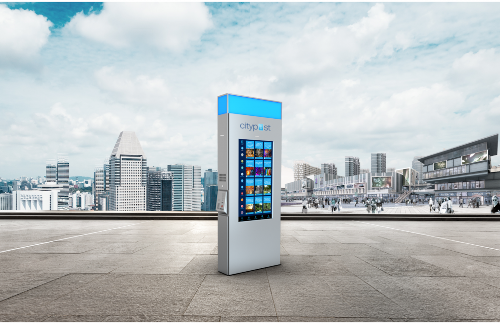 CityPost Smart Kiosk Rendering. Rendering courtesy of the City of Milwaukee.
