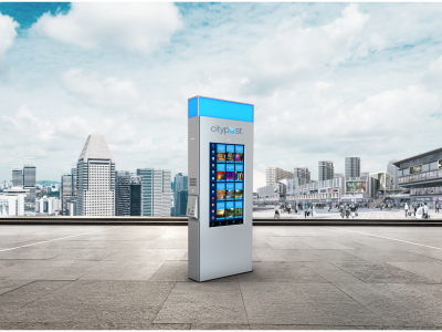 The Hop Unveils CityPost Smart Kiosk Initiative