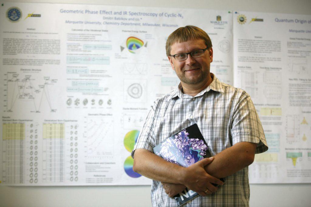 Dmitri Babikov. Photo courtesy of Marquette University.