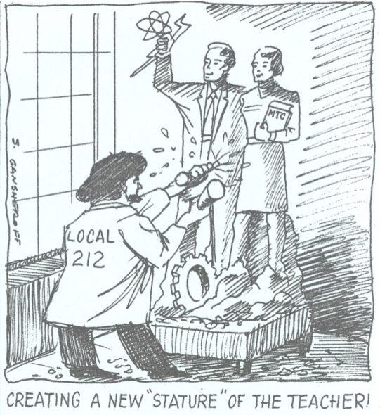 AFT Local 212 strike cartoon by Sam Gansheroff. Image courtesy of Charlie Dee and Michael Rosen.