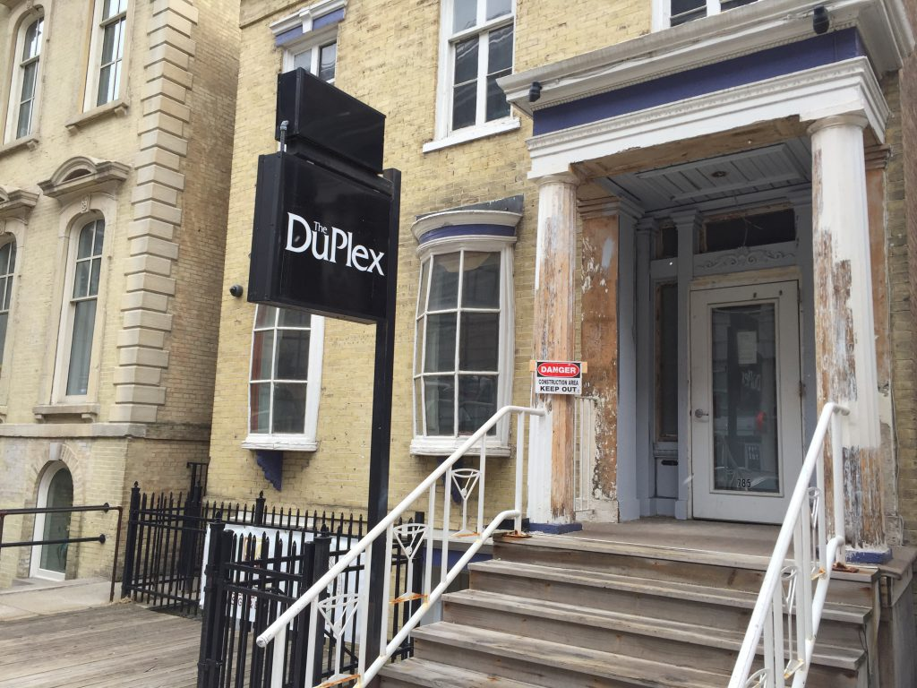 The Duplex. Photo taken March 19th, 2016 by Dave Reid.