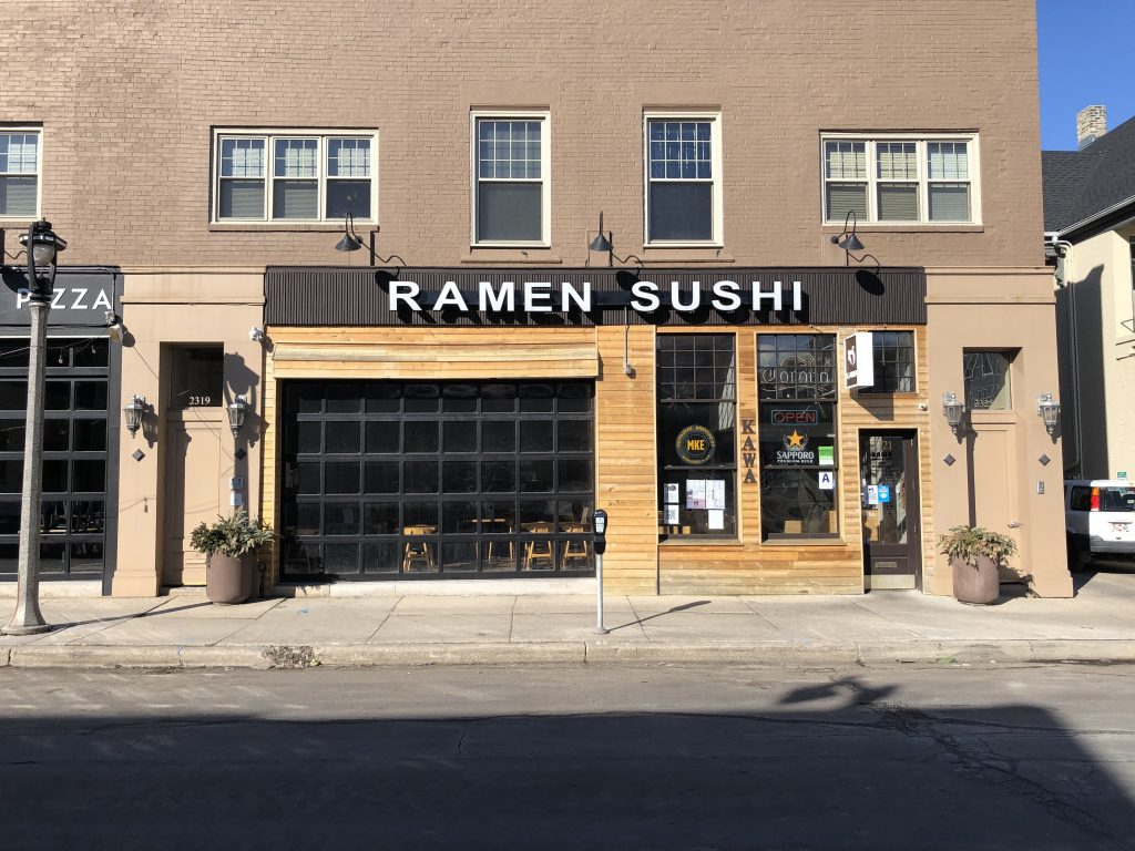 Kawa Ramen and Sushi, 2321 N. Murray Ave. Photo take March 5th, 2021 by Dave Reid.